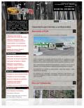 Pilor: Site Autogestionable Low Cost